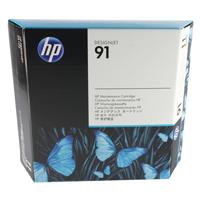 HPC9518A